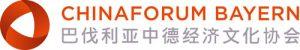 www.chinaforumbayern.de